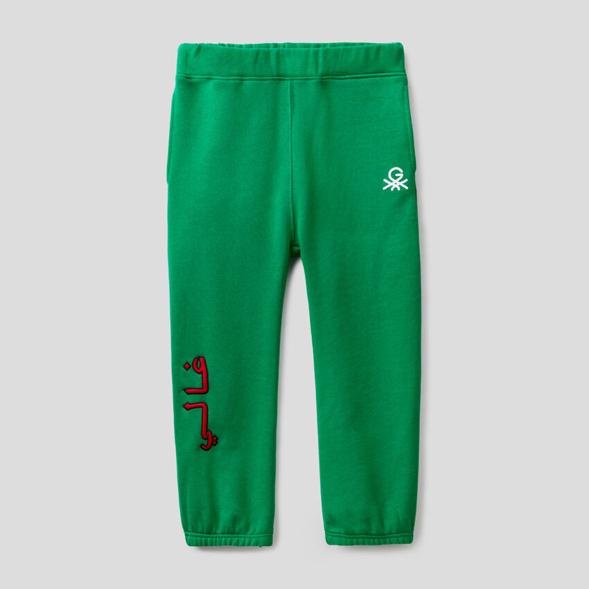 Pantalon de jogging unisexe vert avec imprimé et broderie by Ghali